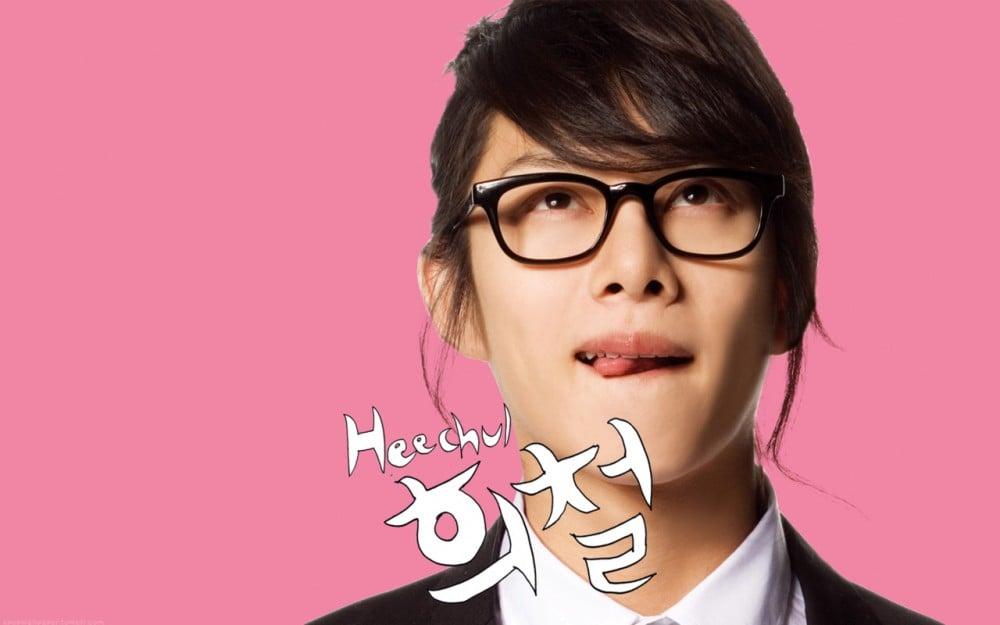 Bada,Sungjae,Victoria,Eric,Hyesung,Heechul,henry,sana