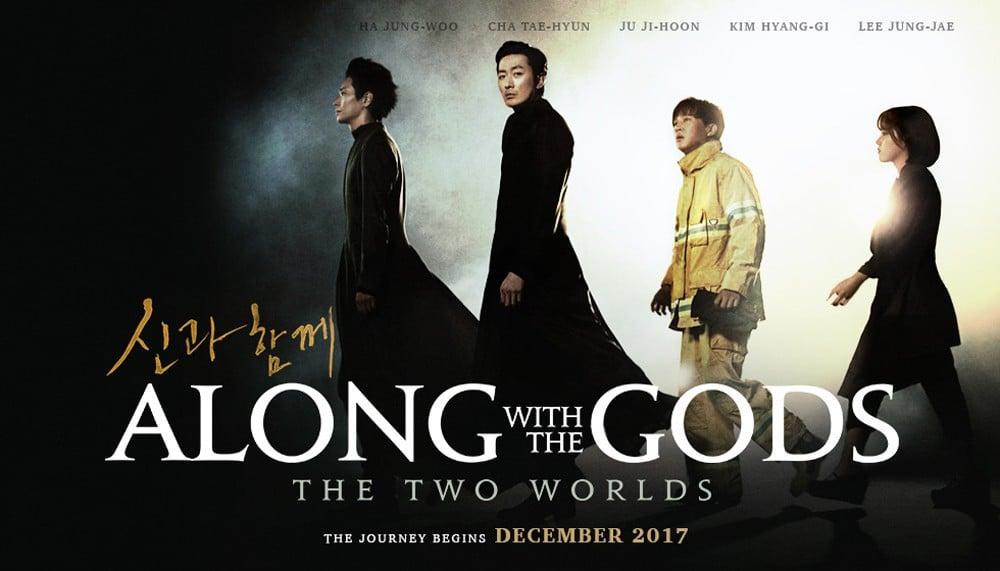 D.O., Cha Tae Hyun, Joo Ji Hoon, Ha Jung Woo