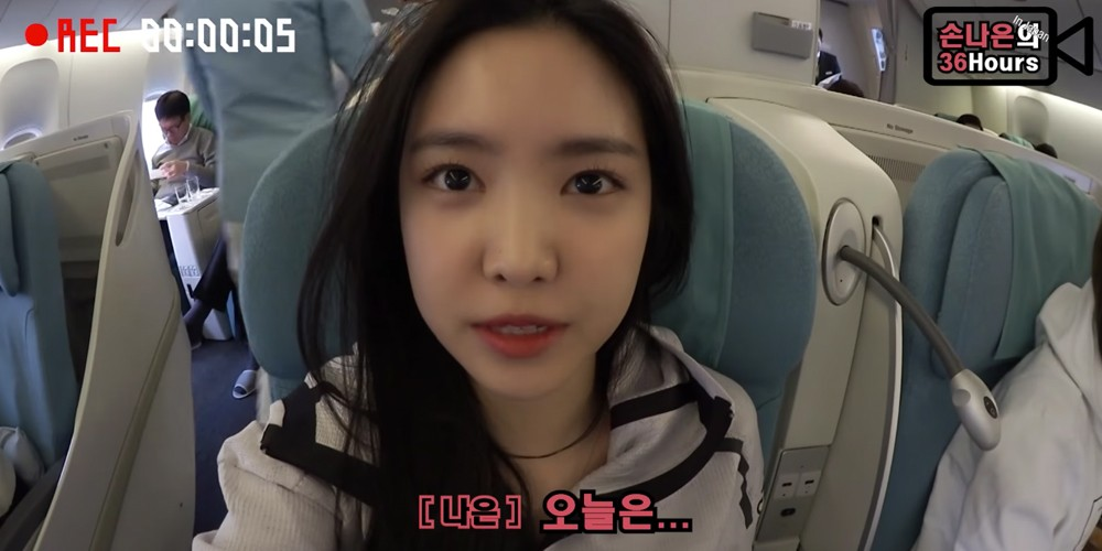 Na-Eun