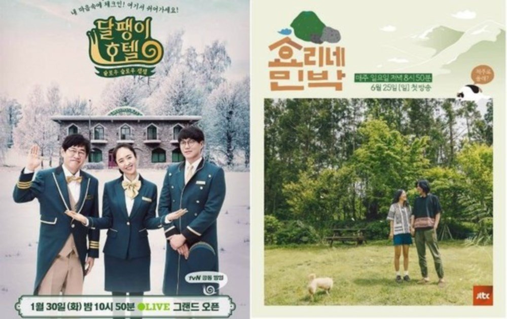 Lee Hyori, Lee Sang Soon, Kim Min Jung, Sung Si Kyung, Lee Kyung Kyu