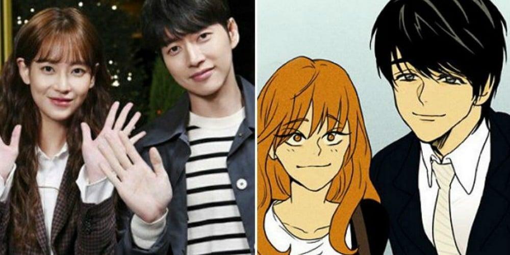 Oh Yeon Seo, Park Hae Jin
