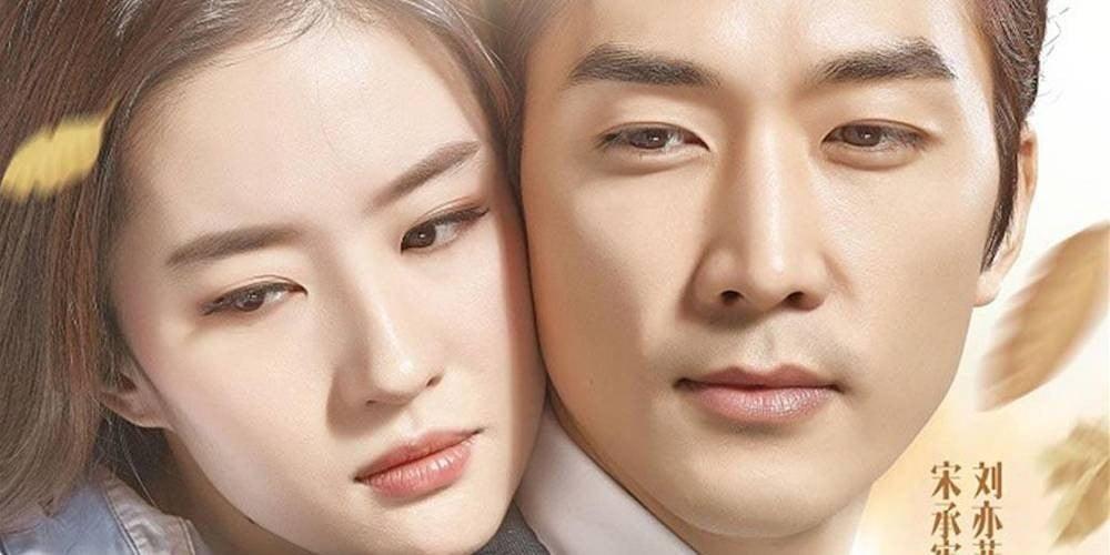 song-seung-hun