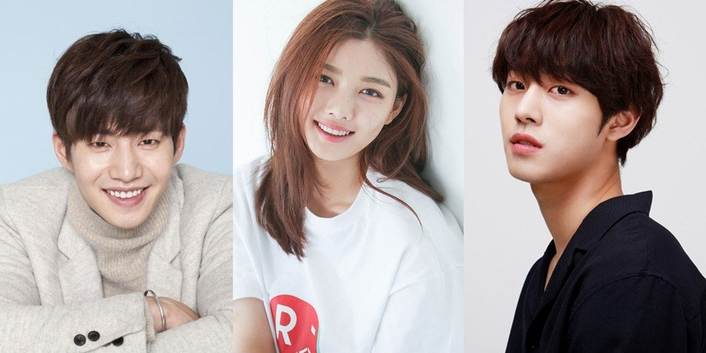 Kim Yoo Jung, Song Jae Rim, Ahn Hyo Seop