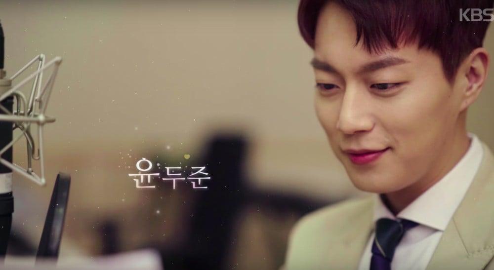 misc., Kim So Hyun, Doojoon