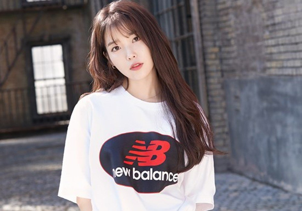 IU: IU Selected As The New Muse For Global Brand 'New Balance