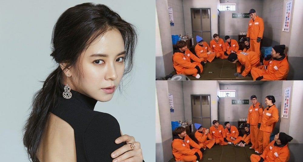 Song-Ji-Hyo,sunmi