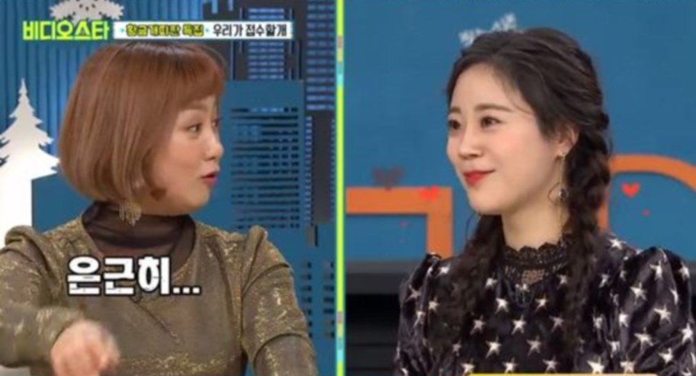 Youngji, Park Na Rae
