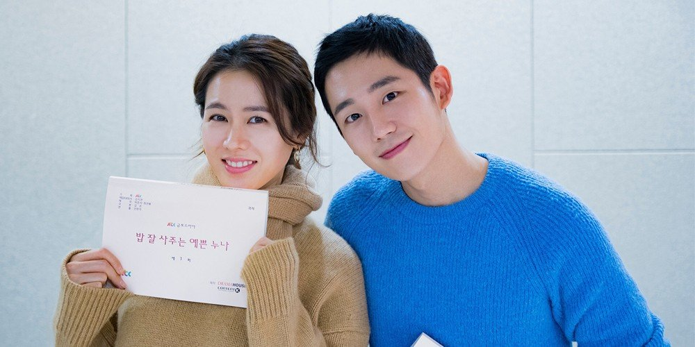 son-ye-jin,jung-hae-in
