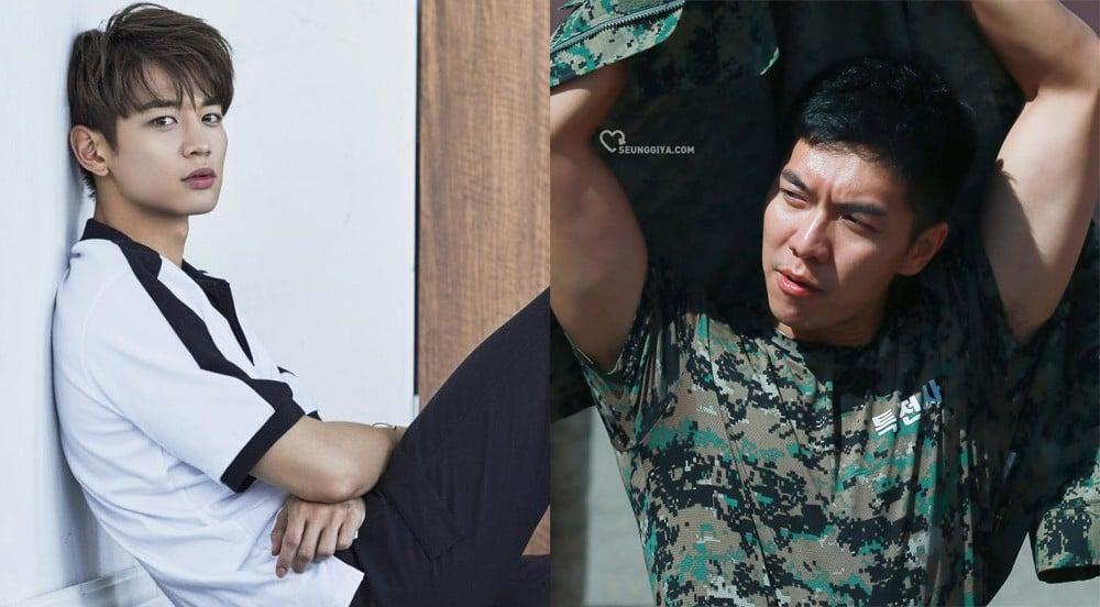 Minho, Lee Seung Gi