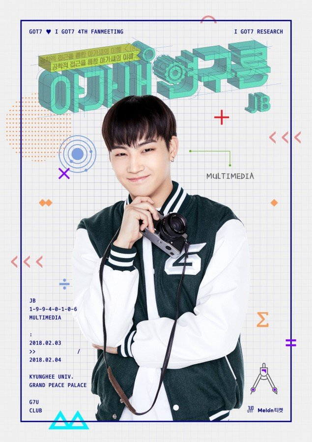 GOT7 releases leader JB's fanmeeting poster