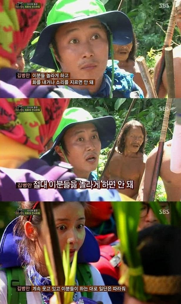 OP-ED] How ethical is 'Law of the Jungle'? | allkpop