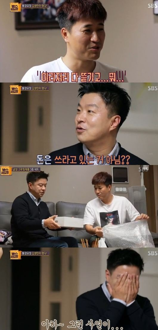 kim jong min dating Uhm jung hwa has a tearful reunion with kim jong min on prior to his debut in the group koyote, kim jong min had been a back dancer jun so min clarifies dating and couple bracelet rumors with lee kwang soo.