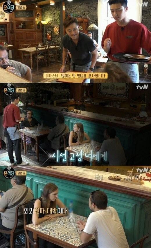 https://www.allkpop.com/upload/2018/01/content/park-seo-joon_lee-seo-jin_1515777909_dfd.jpg