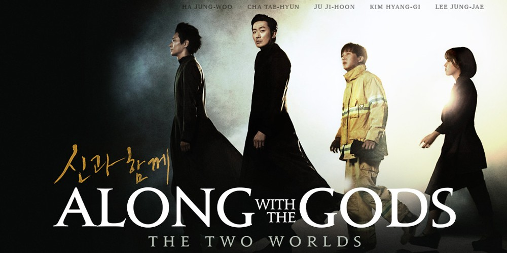 DO,cha-tae-hyun,joo-ji-hoon,ha-jung-woo