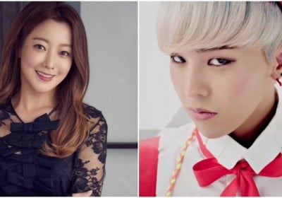 G-Dragon,kim-hee-sun