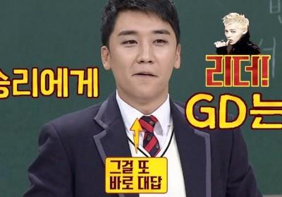 G-Dragon,Seungri