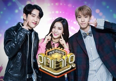 Jinyoung,doyoung,got7,nct,black-pink,jisoo