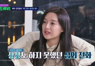 kim-ji-won