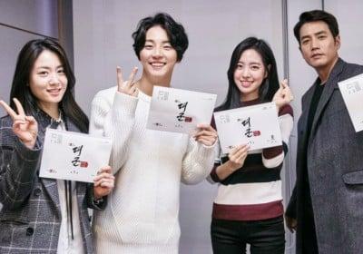 yoon-si-yoon,joo-sang-wook,jin-se-yeon