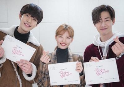 Dohee,kim-yoo-jung,song-jae-rim,kwak-si-yang,ahn-hyo-seop