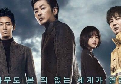 cha-tae-hyun,joo-ji-hoon,ha-jung-woo