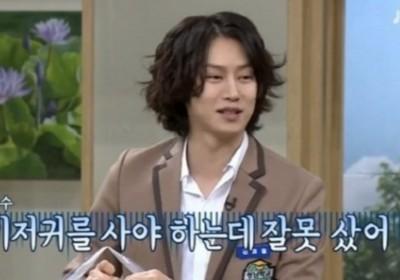 Heechul,lee-soo-geun