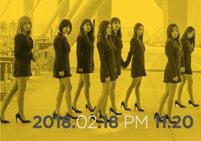 Dal-Shabet,Woohee,Yoonjo,SPICA,Jiwon,nca,euijin,the-ark,laboum,zn,sonamoo,euijin,dia,yebin