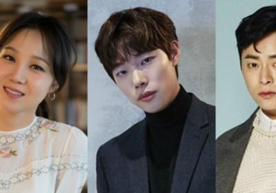Key,jo-jung-suk,gong-hyo-jin,ryu-joon-yeol
