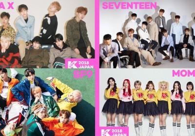 Seventeen,monsta-x,sf9,momoland,samuel-kim,stray-kids