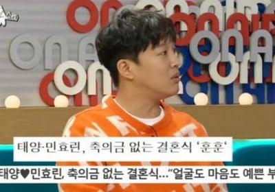 Taeyang,cha-tae-hyun,min-hyo-rin