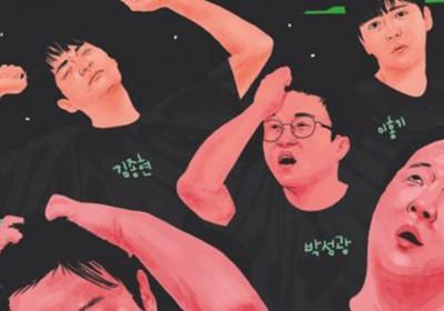 FT-Island,Hongki,NUEST,JR,Jung-Hyung-Don,lee-soo-geun