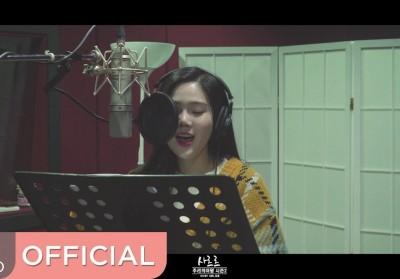 oh-my-girl,hyojung