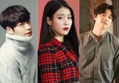 IU,kim-woo-bin,gong-yoo,won-bin