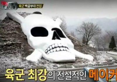 G-Dragon,joo-won,ji-chang-wook