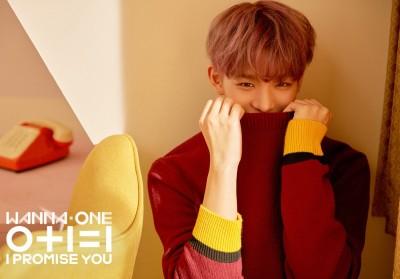 wanna-one,park-ji-hoon,ong-seong-wu,park-woo-jin,bae-jin-young