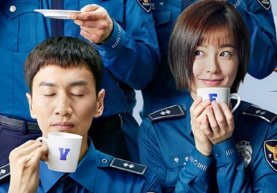 Lee-Kwang-Soo,jung-yoo-mi,bae-jong-ok