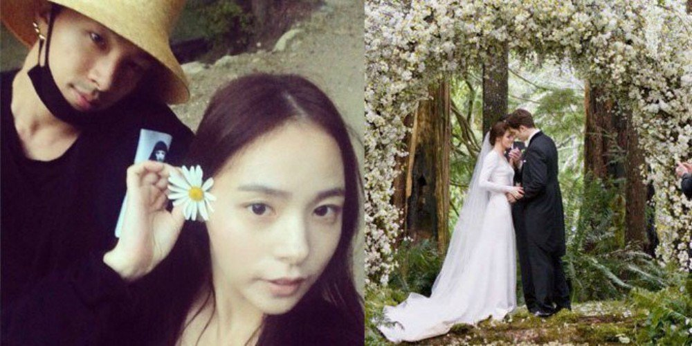 Min hyo rin and taeyang hookup