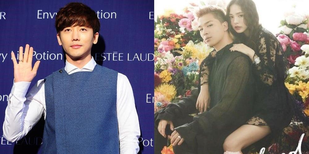 Taeyang, Ki Tae Young, Min Hyo Rin