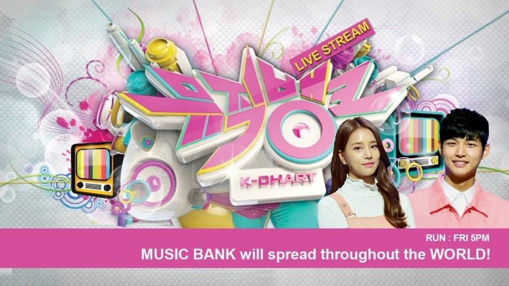 Imagini pentru music bank