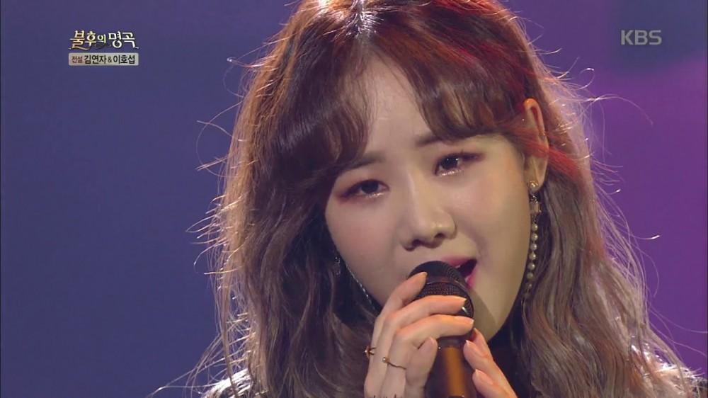 yoo-sung-eun