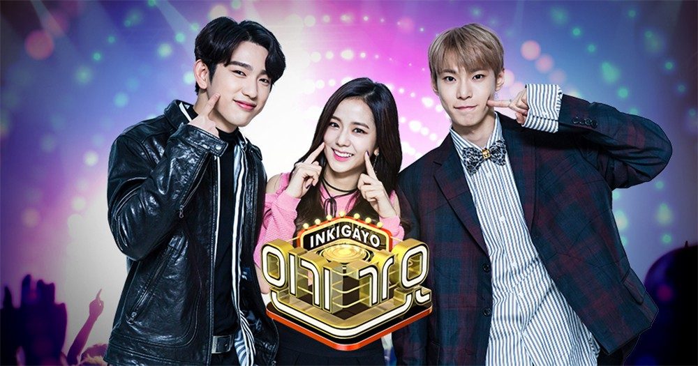 Jinyoung, Doyoung, GOT7, NCT, Black Pink, Jisoo