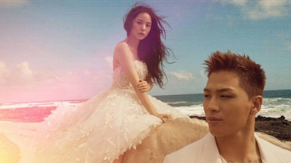 Hyo rin min Newlyweds Taeyang