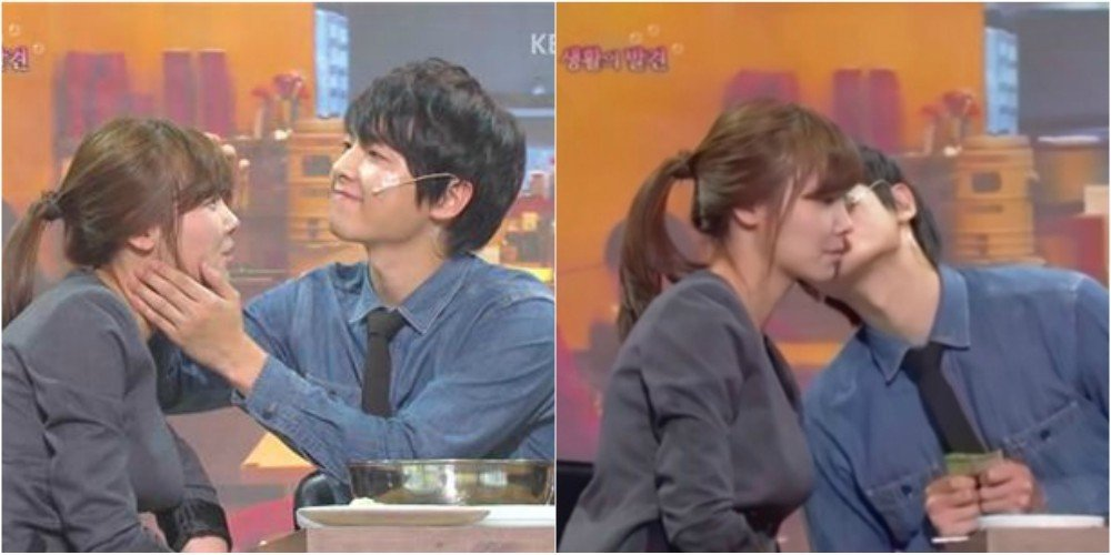 song joong ki and shin bora dating