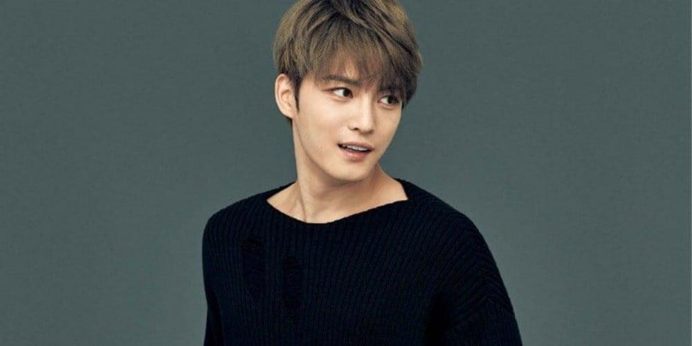 Jaejoong Girlfriend 2014 List of Synonym...