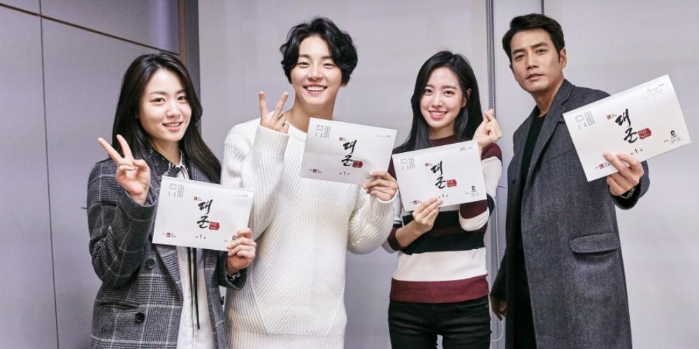 Yoon Si Yoon, Joo Sang Wook, Jin Se Yeon