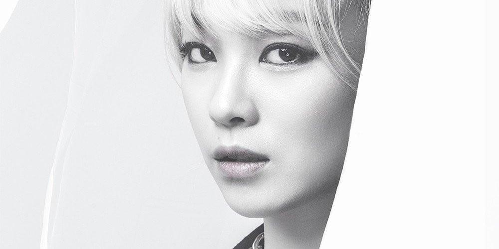 Miss $, Kang Min Hee