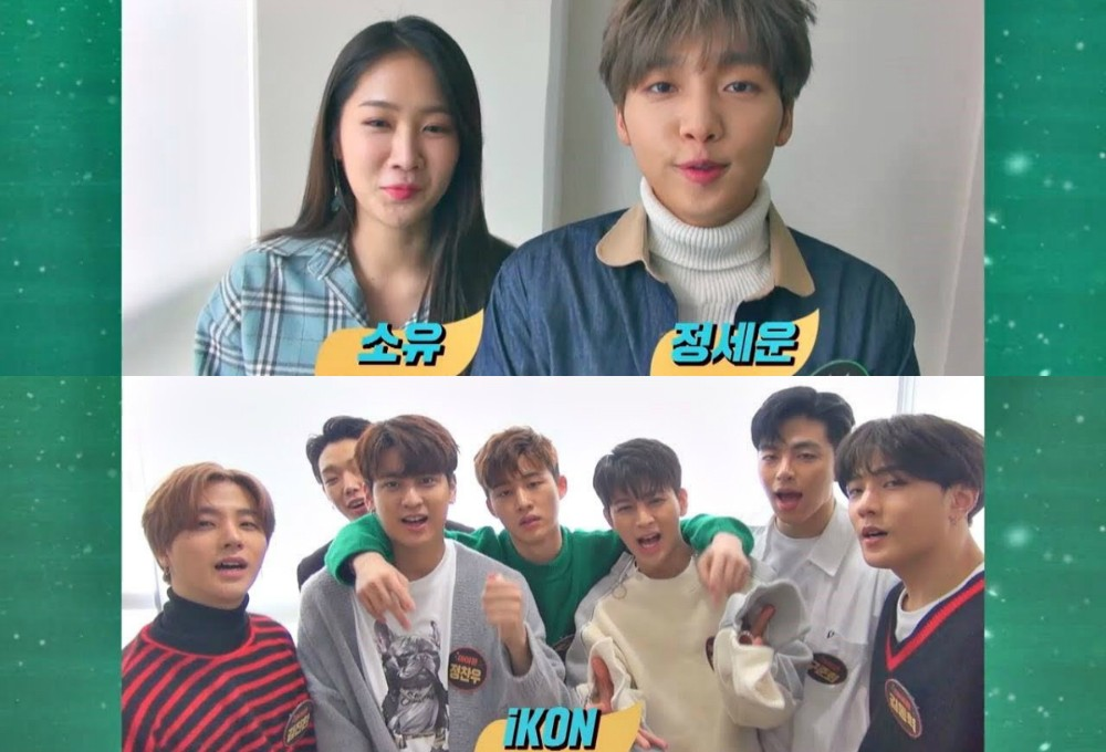 Soyu, iKON, Jung Se Woon