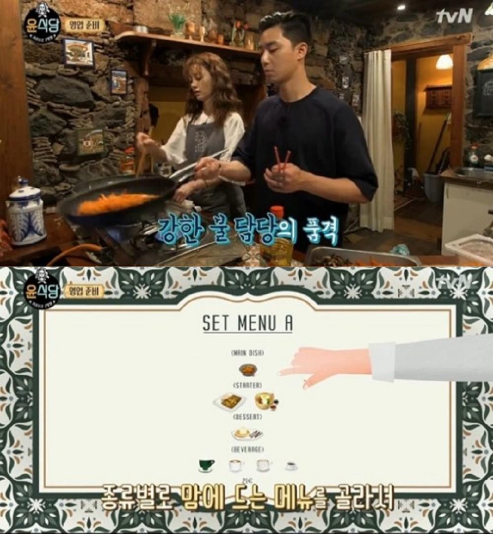 Park Seo Joon, Lee Seo Jin