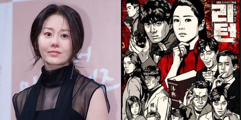 go-hyun-jung