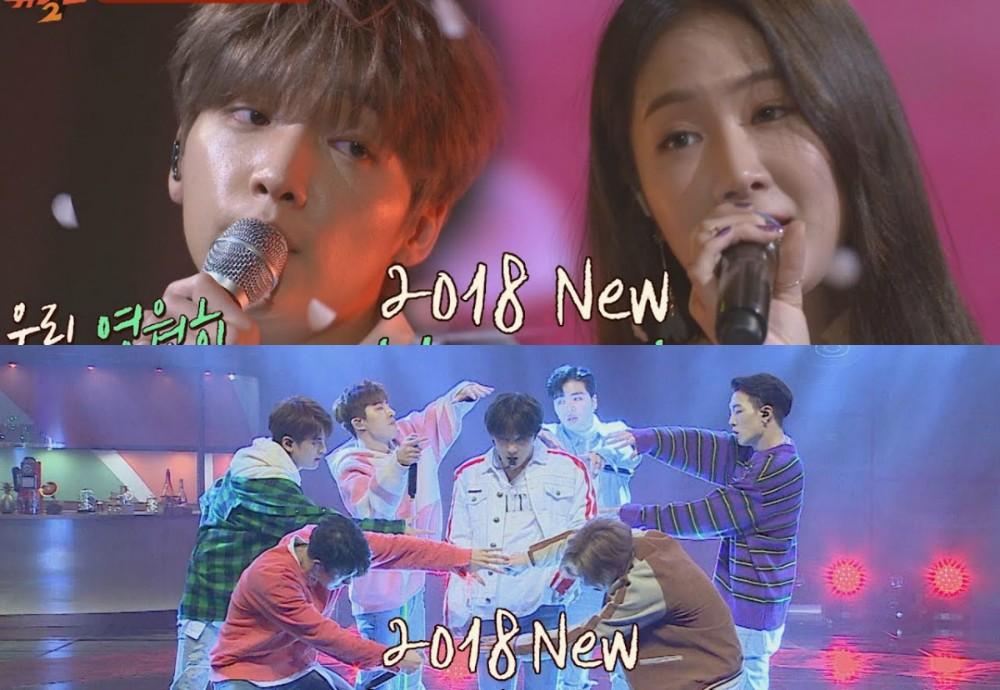 Soyu,ikon,jung-se-woon